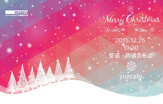 Christmas-552x352