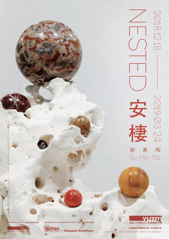 Musee De Lart Moderne Shanghai